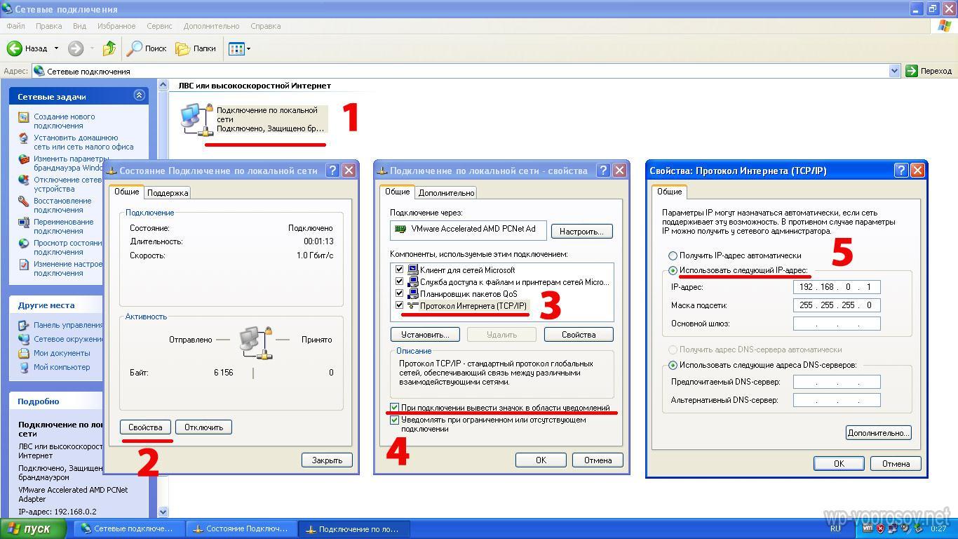 Как сделать свою учётную запись Администратором Windows 54
