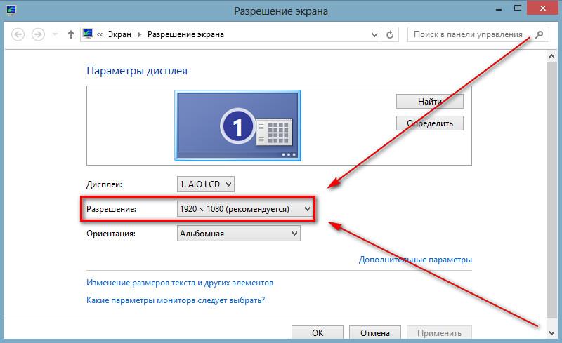 Как сделать сайт под разрешение экрана 118