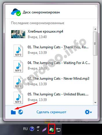Как сделать яндекс диск на компьютер 393